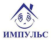 Поможем снять квартиру и плановые дома в Худжанде